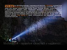 Ліхтар ручний Fenix TK75 2018 Cree XHP35 HI, фото 3