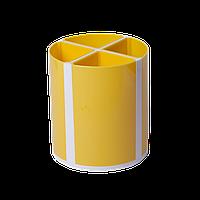 Подставка для пишущих принадлежностей ТВИСТЕР желтая, 4 отделения, пластик, KIDS Line