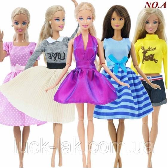Одяг для Барбі 5 комплектів (як на фото) для шарнірної ляльки