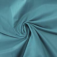 Бязь однотонная цвета морской волны, ширина 160 см