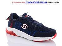 Стильные кроссовки для подростков  р36 (код 6509-00)
