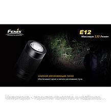 Ліхтар ручний Fenix E12, фото 2