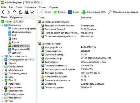 Б/У Оригинальная батарея для ноутбука Lenovo G500 G505 G510 G580 V580 Z580 B580 B590  L11L6Y01, фото 2