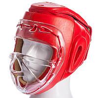 Шлем боксерский для единоборств бокса с прозрачной маской EVERLAST Кожаный Красный (MA-1427), фото 1
