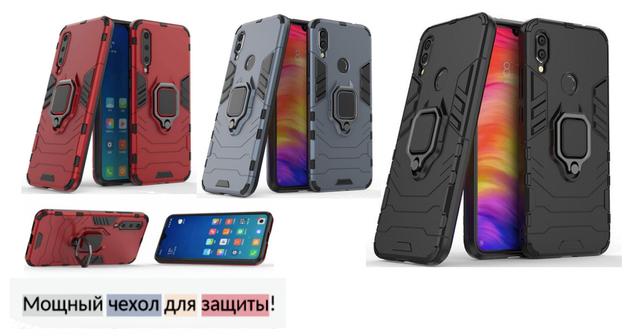 Ударопрочные чехлы Transformer Ring под магнитный держатель по выгодной цене! Доставка по всей Украине! +380687668548 (Viber)