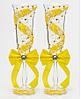 "Свадебные бокалы ""Винт Цветов"", ручная работа, желтый, 2 шт (арт. SA-1823)"