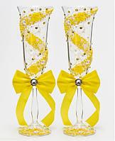 """Свадебные бокалы """"Винт Цветов"""", ручная работа, желтый, 2 шт (арт. SA-1823), фото 1"""