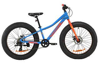 """Велосипед 24"""" Formula PALADIN DD 2020   рама-12″ (синий с красным и оранжевым)"""