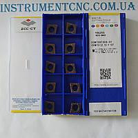 Пластины ZCC-CT CCMT09T304-EF YBG205 твердосплавные односторонние токарные