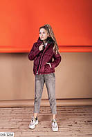 Женская Тёплая Деми КУРТКА Бордо, Розовая, Черная, Хаки, Мята, фото 1