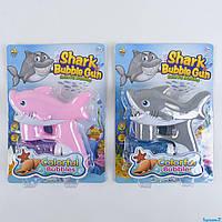 Пистолет  с мыльными пузырями Акула