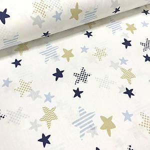 Хлопковая ткань польская звездочки сине-голубые с горохом, зигзагом и полоской на белом