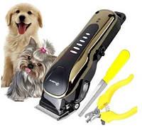 Триммер для животных GM 6063, Профессиональная машинка для стрижки кошек и собак