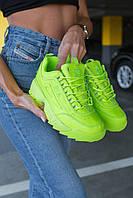 Жіночі Кросівки в стилі Fila Disruptor 2 Супер Якість
