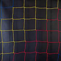 Сетка заградительная D 2,5 мм, ячейка 15 см, сине-желто-красная для Республики Молдова