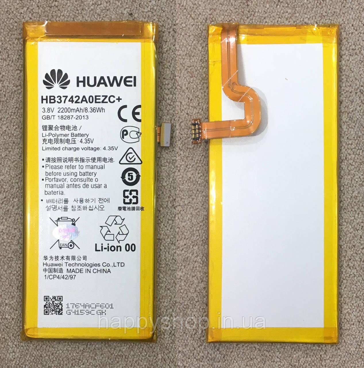 Аккумуляторная батарея для Huawei Y3 2017 (HB3742A0EZC+) оригинал