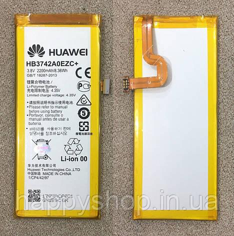 Аккумуляторная батарея для Huawei Y3 2017 (HB3742A0EZC+) оригинал, фото 2