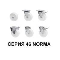 Колеса из полиамида серия 46 Norma