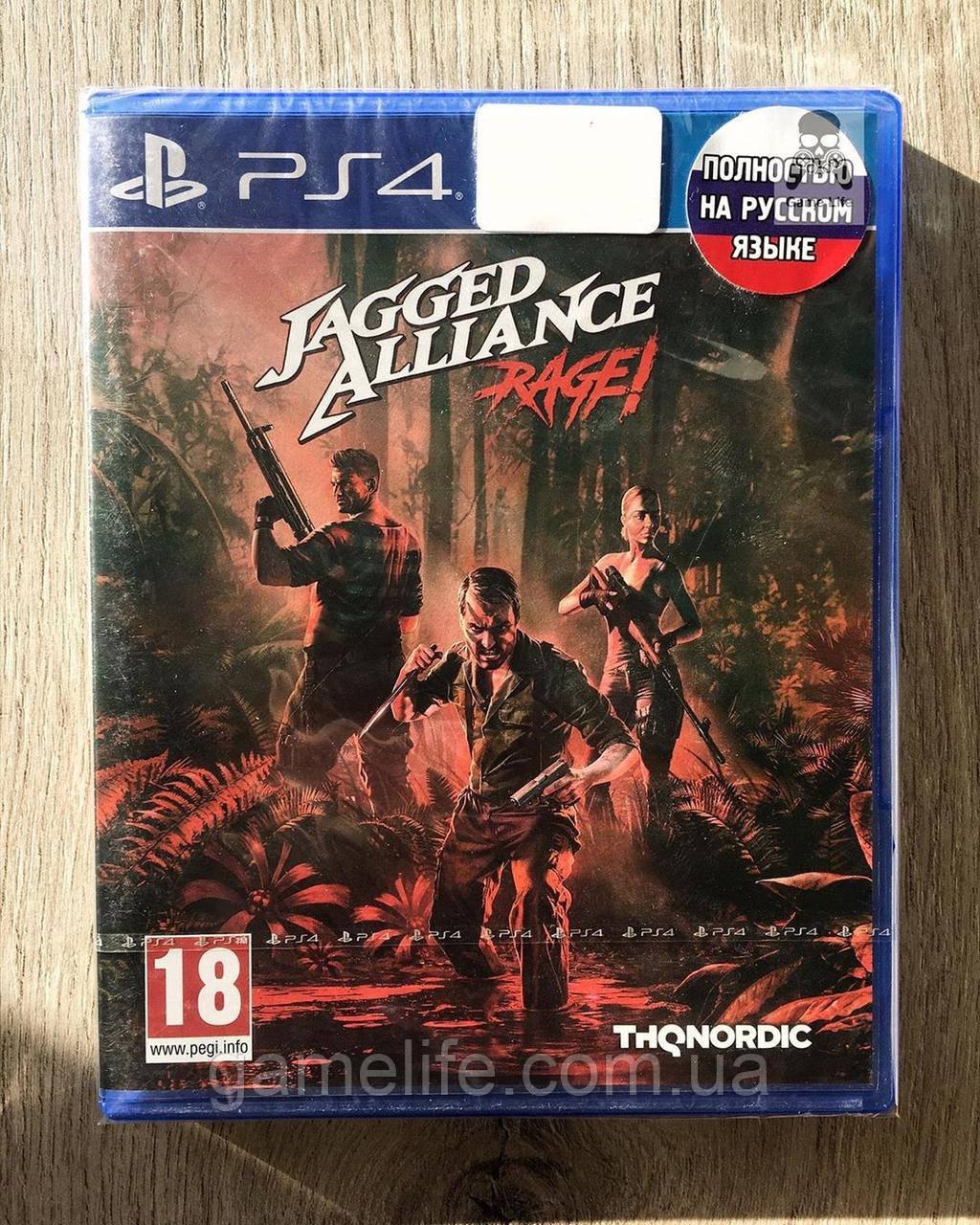 Jagged Alliance Rage (рус.) PS4
