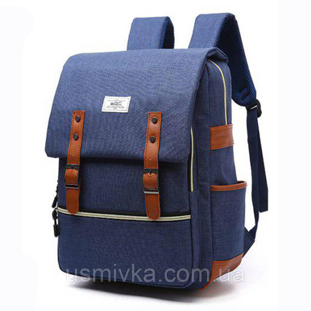 Рюкзак для ноутбука Fashion 18 л голубой 50329