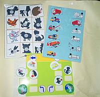 Игры логические, дидактические карточки,  пазлы для самых маленьких, фото 1