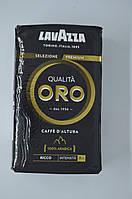 Кофе молотый Lavazza Qualita Oro d`Altura 250 г