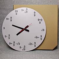 Настенные часы для кабинета математики Девятки (Диаметр 50 см) Распродажа
