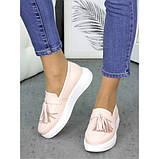 Женские туфли лоферы кожа пудра 7260-28, фото 5