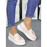 Женские туфли лоферы кожа пудра 7260-28, фото 4