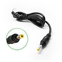 Ремонтный кабель с разъемом 4,0 x 1,7мм Yellow для блоков питания HP, фото 1