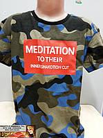 Подростковая футболка камуфляж  на 6, 7, 8, 9, 10, 11, 12, 13, 14, 15, 16 лет