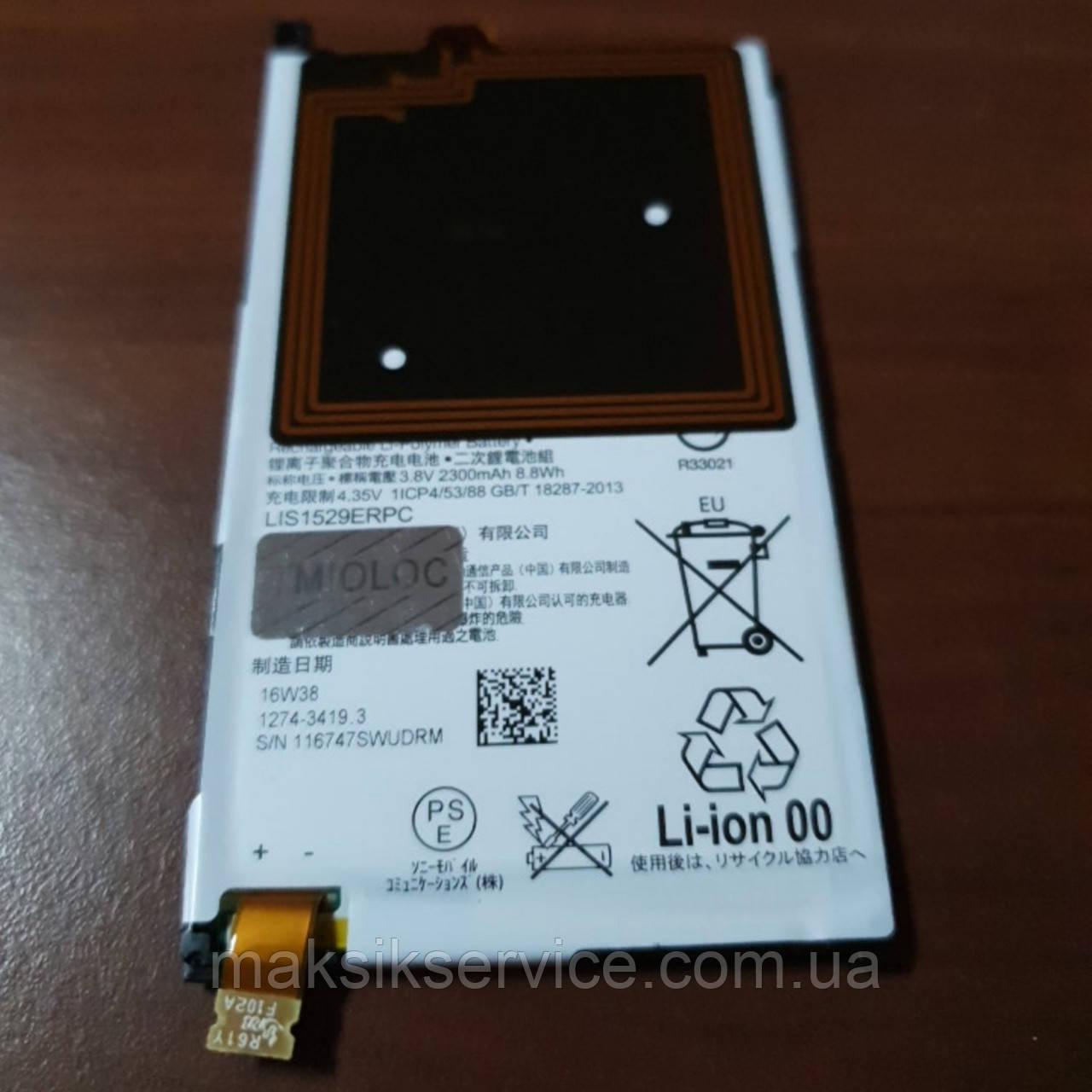 Аккумулятор для  Sony LIS1529ERPC Xperia Z1 Compact D5503