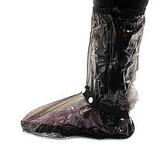 Гумові бахіли на взуття від дощу Lesko SB-318 чорний розмір S надійний захист від бруду снігу