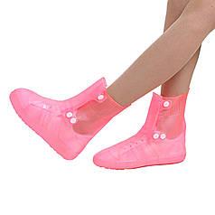Гумові бахіли на взуття від дощу Lesko SB-108 рожевий розмір M водонепроникний чохол від бруду на застібках