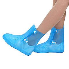 Гумові бахіли на взуття від дощу Lesko SB-108 синій р. 44/45 водонепроникний чохол від бруду на застібках