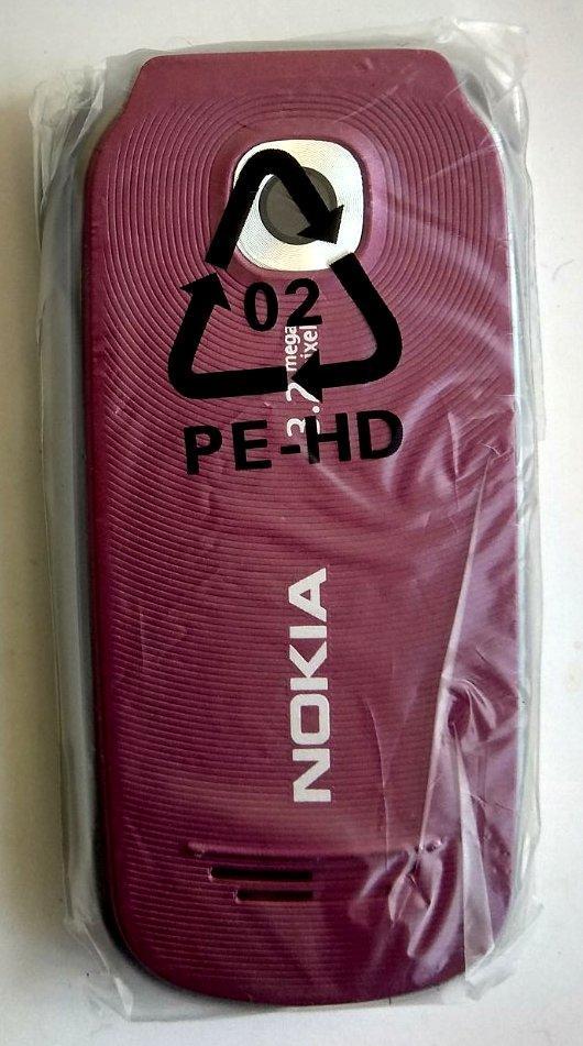 Корпус для Nokia 7230 Pink