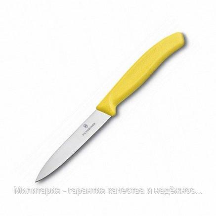 Ніж кухонний Victorinox SwissClassic Paring 10 см жовтий, фото 2