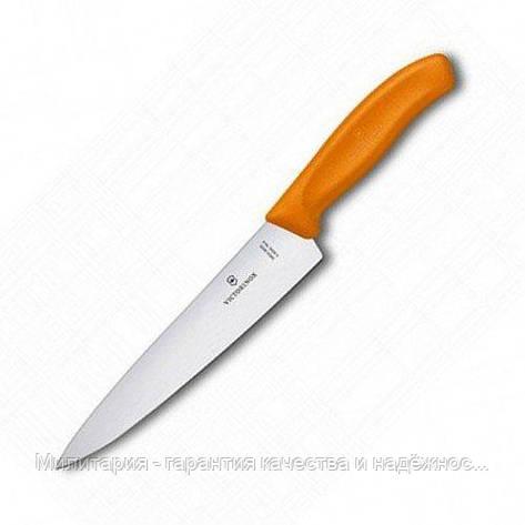 Ніж кухонний Victorinox SwissClassic Carving обробний  19 см помаранчевий (Vx68006.19L9B), фото 2