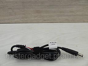Шнур для блоку живлення 7.4*5.0, фото 3