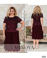 Нарядное платье в большом размере Украина Размеры: 54-56, 56-58, 58-60, 60-62