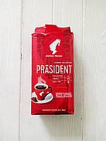 Кофе молотый Julius Meinl Prasident 500г (Австрия), фото 1