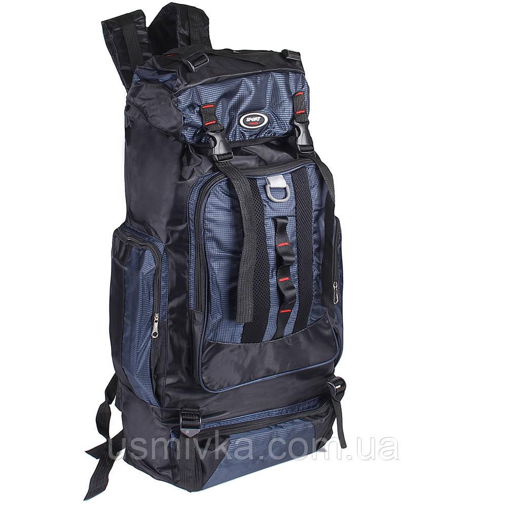 Рюкзак IT Luggage туристический 70 л синий 50303