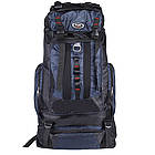 Рюкзак IT Luggage туристический 70 л синий 50303, фото 5