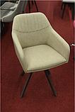 Кресло Milton II (Милтон ll ) светло-серое, фото 2