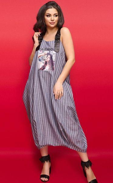 Женский длинный сарафан большого размера в стиле бохо