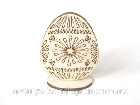 """Яйцо пасхальное на подставке """"Писанка"""""""