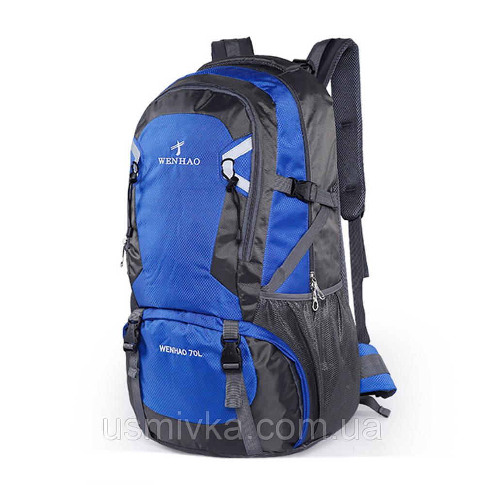 Рюкзак Wenhao походный 38 л синий 506027C