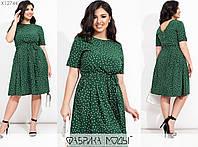 Летнее платье женское из штапеля (4 цвета)ТС/-301 - Зеленый, фото 1