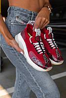 Жіночі Кросівки в стилі Versace Cross Chainer Супер Якість
