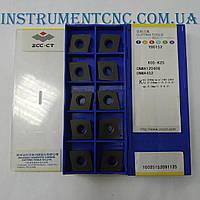 Пластина токарная ZCC-CT CNMA120408 YBD152 двухсторонняя твердосплавная